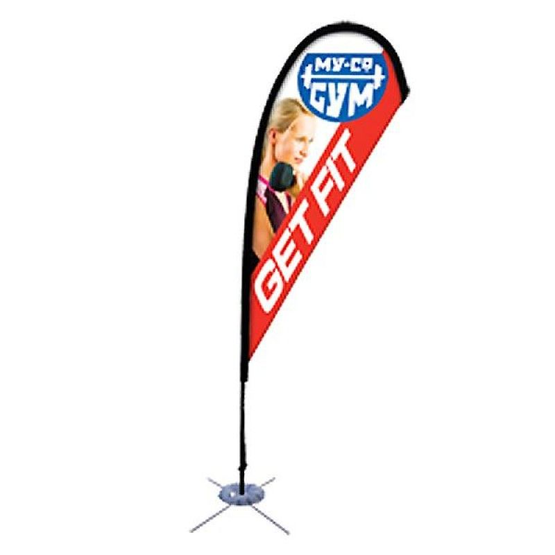 Wholesale 8' Tear Drop Sail Sign w/Scissor base-[SD-29901]