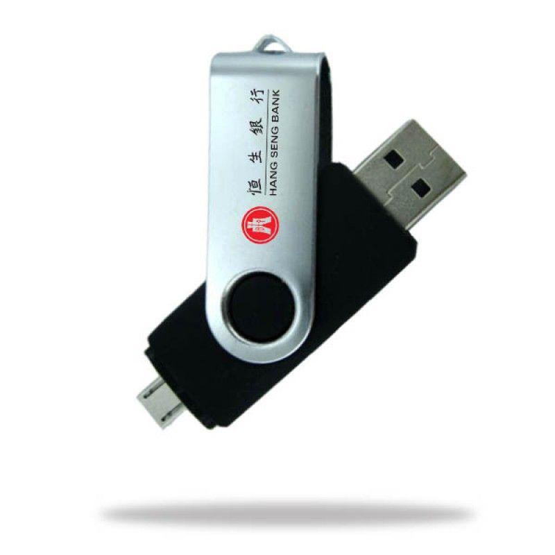Wholesale Double Port Rotating USB