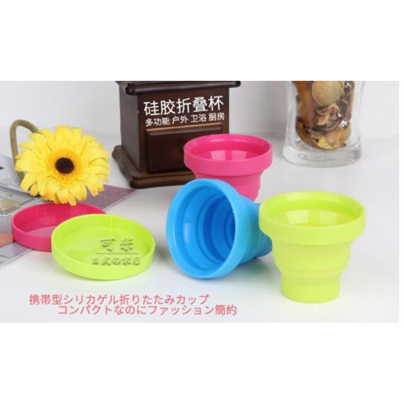 Silicone folded cup