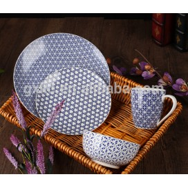 Special ceramic dinnerware set