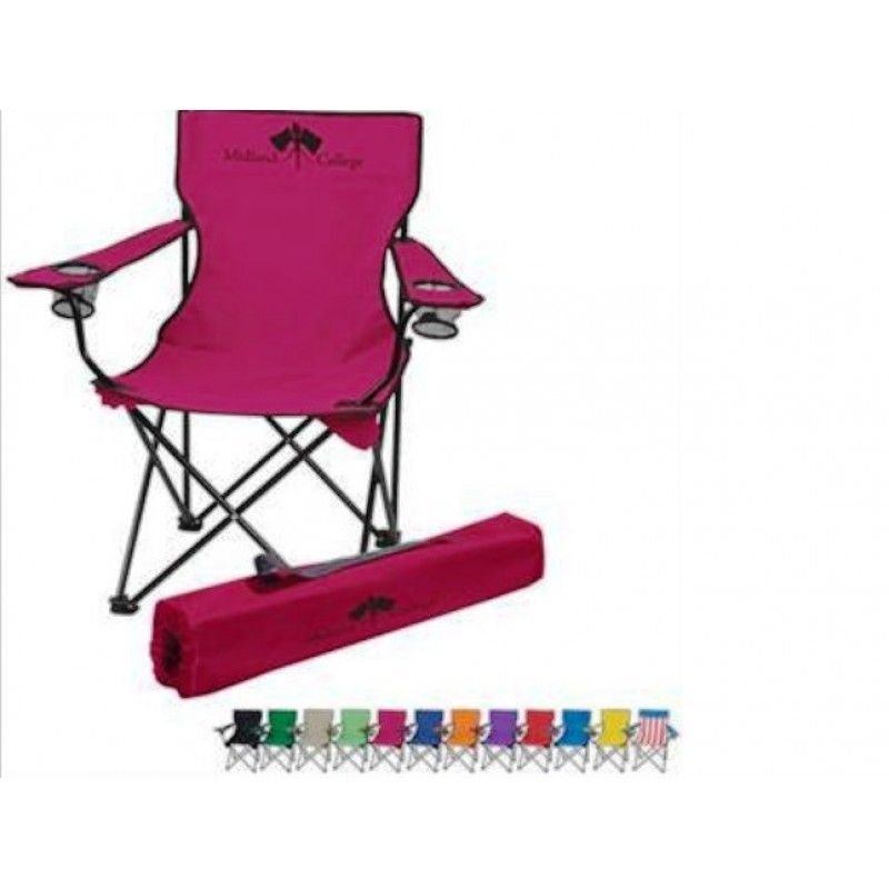 Cheap Cup Holder Folding Lounge Chair