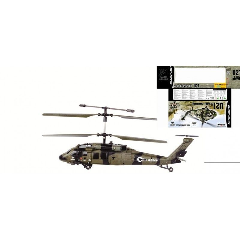 black hawk 2.4G RC helicopter with gyro military helicopters