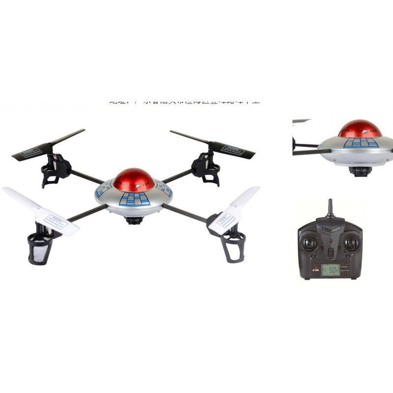 New Arrival 2.4G Flying UFO 4 Axis with Camera