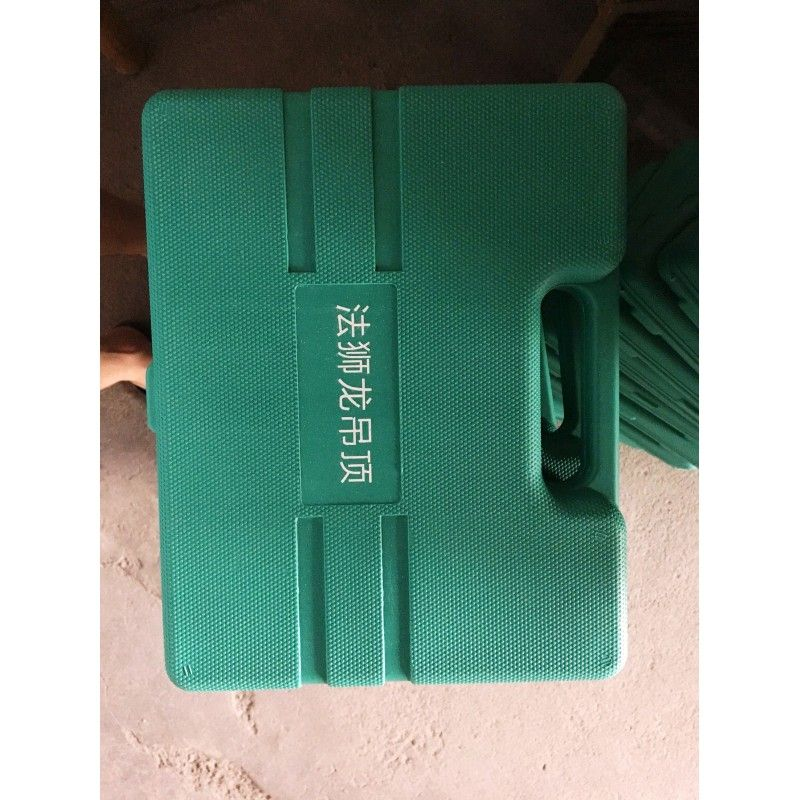 Promotional 11pcs functional Home Tool set
